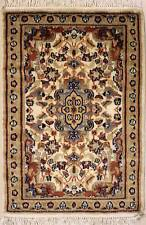 Rugstc 2x3 Pak Persian Ivory Area Rug, Hand-Knotted,Floral with Silk/Wool Pile