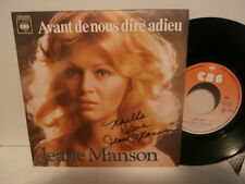"jeane manson""avant de nous dire adieu""single7"" de 1976.cbs:4008.signée"