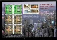 Hongkong MiNr Block 50 Hongkong in der Vergangenheit + Gegenwart postfrisch **