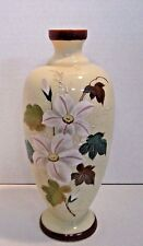 """Glass Vase 11"""" Hand Painted Floral Design, Cream with Brown Trim White Flowers"""