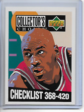 1994-95 Upper Deck Collectors Choice Michael Jordan Checklist Card