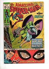 Amazing Spider-Man #94 HIGH GRADE NM- 9.2 GORGEOUS! SPIDEY'S ORIGIN RETOLD 1971