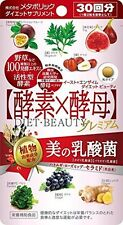 Metabolic yeast x enzyme diet beauty supplement 60 tablets for 30 times japan