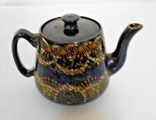 VintageEnglish Gibson Brown Black Enameled Handpainted Ceramic Teapot