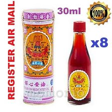 Po Sum On Medicated Pain Relief Itching muscles headache Dizzy Oil Balm 30ml x8
