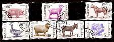 27T2 BULGARIE Serie de 7 timbres obliteres : Les animaux de la ferme