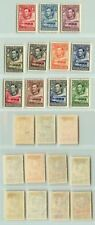 Bechuanaland Protectorate 1938 SC 124-136 mint British Commonwealth . f2118