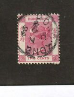 Hong Kong stamp #36a, rose pink shade used, 1882 - 02, wmk. 2, SOTN, SCV $35