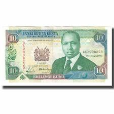 [#620629] Banknote, Kenya, 10 Shillings, 1990, 1990-07-01, KM:24b, AU(50-53)