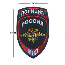 Russia's interior ministry России Spetsnaz police EMBROIDERED HOOK PATCH AA+ 952