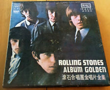 "THE Rolling Stones ""ALBUM GOLDEN) 10 PIECE BOX SET CHINESE PRESSING"