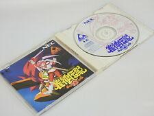 JYANSHIN DENSETSU Quest Jongmaster Ref/bbc PC-Engine ACD PCE Grafx Japan pe