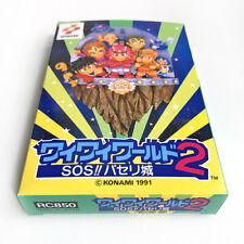 WAI WAI WORLD 2 SOS!! Paseri Jou - Empty box Famicom replacement spare case tray