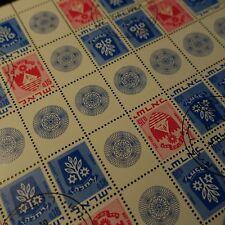 FEUILLE SHEET ISRAEL Nº382f x36 (PARA CARNET) ESCUDOS DE ARMAS 1er DÍA NEUF MNH
