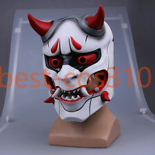 Custom Made Cosplay Genji Skin Oni Mask Cosplay Props For Halloween Party Mask