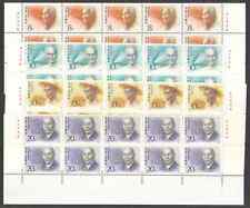 PRC. 2301-4. J173. Bottom Imprint Margin Block of 10 (Include Variety one) MNH.