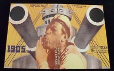 Sergi Eisenstein's  Battleship Potemkin -  DVD - 2 Disc Boxed Set