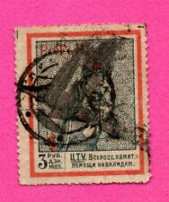 RUSSIA RUSSLAND 3 RUBLES 1923s REVENUE STAMP 140