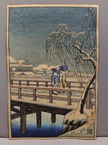 Vintage Kawase Hasui Japanese Woodblock Print Edogawa in Snow Postcard size