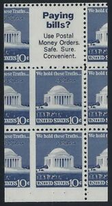 1510b - Scarce Inverted & Miscut Error / EFO Booklet Pane W/Tab at Bottom MNH