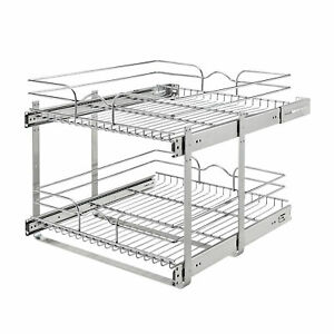 """Rev-A-Shelf 5WB2-2122CR-1 21"""" x 22"""" 2-Tier Cabinet Pull Out Wire Baskets, Chrome"""