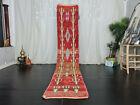 "Moroccan Boujad Handmade Runner Rug 2'2""x11'6 Abstract Red Green Berber Wool Rug"