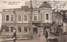 Kowel Ukraine Männer am Apotheke Strasse Bulewarnej Aleksandra II Postkarte