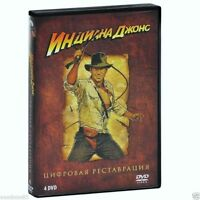 Indiana Jones - The Complete Adventure Collection (DVD, 4-Disc Set) Russian,Eng
