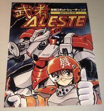 Musha Aleste Poster 18x24 Compile Genesis Megadrive Artwork