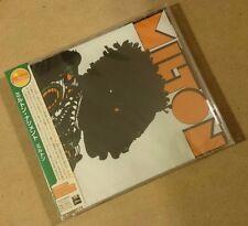 ◆FS◆MILTON NASCIMENTO「MILTON+4」JAPAN RARE SAMPLE CD NEW◆TOCP-66060