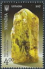 Ukraine - Sehenswürdigkeiten Oblast Schytomyr postfrisch 2017 Mi. 1665