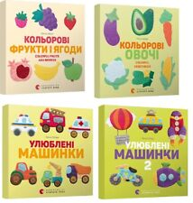 IIn Ukrainian English Bright Bilingual Board Books for kids 1-3 (Set of  4) New!