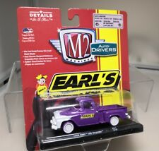 M2 Machines  1:64 Special Edition , RAR , GMC 100 Stepside