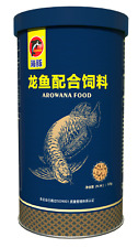 Arowana Fish Food (Gold/Red Dragon Fish) 360gm (12.7 Oz)