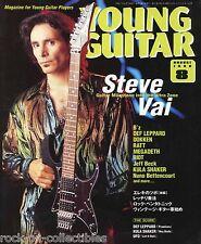 Young Guitar Magazine August 1999 Japan Steve Vai Dokken Ratt Iron Maiden