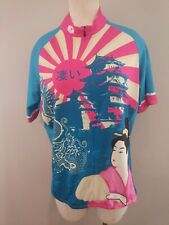 Sugoi Cycling Jersey Womens Large Geisha 25th Anniversary Special Edition