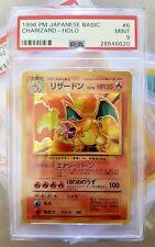 CHARIZARD BASE SET | PSA 9 (MINT) | 1996 Pokemon Card 🇯🇵 Holo Charizard Japan