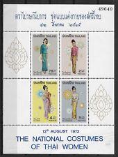 E7784 THAILAND NATIONAL COSTUMES OF THAI WOMEN SOUVENIR SHEET 1972 CULTURE