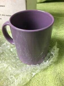Mug and Warmer Set 5 Ft Cord On Off Switch Purple Mug & Warmer Brand New In Box