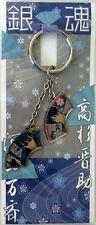 Gintama Takasugi & Bansai Metal Charm Key Chain Anime Licensed NEW