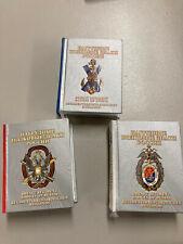 Breast Regiment Badges of Russia