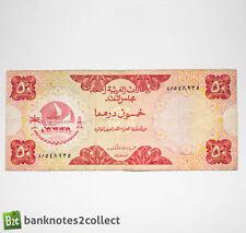 UNITED ARAB EMIRATES: 1 x 50 UAE Dirham Banknote.