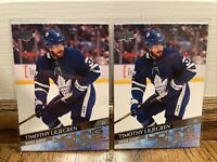 2020-21 TIMOTHY LILJEGREN UPPER DECK YOUNG GUNS RC #248 lot of 2 + synergy lot