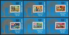 Komoren 1976 - Mi-Nr. Block 45-50 A ** - MNH - ONU - UPU