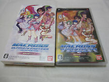 7-14 Days to USA. USED PSP Macross Ultimate Frontier Limited Edition Japanese