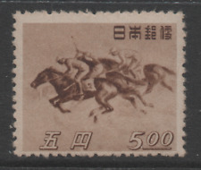 Japan 1948 5y Horse Race Law Mint Unhinged