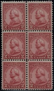1930 UNITED STATES SC#689 BLOCK OF 6 MNH XF General von Steuben