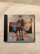 THE SON-MY HUYEN - KE YEU THAM ( Vietnamese CD) RARE