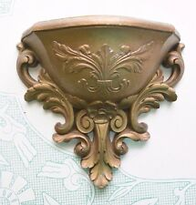 "Hollywood Regal Wall Pocket Planter Gold Ornate 8"" Tall x 8.5"" x 4"""