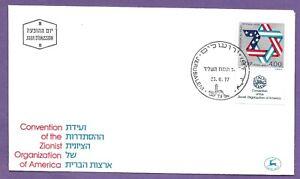 Zionist Organization of America ZOA Israel Magen David Jewish Flag ציונות יהדות
